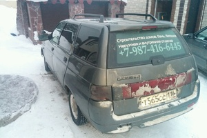 Подержанный автомобиль ВАЗ (Lada) 2111, хорошее состояние, 2010 года выпуска, цена 125 000 руб., Набережные Челны