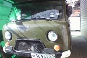 Автомобиль УАЗ 3741, хорошее состояние, 1993 года выпуска, цена 140 000 руб., Хадыженск