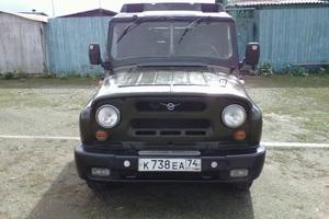 Подержанный автомобиль УАЗ 3151, отличное состояние, 1989 года выпуска, цена 110 000 руб., Миасс