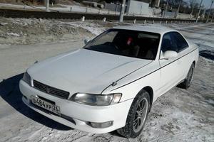 Автомобиль Toyota Mark II, среднее состояние, 1993 года выпуска, цена 140 000 руб., Ставропольский край