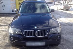 Подержанный автомобиль BMW X3, отличное состояние, 2008 года выпуска, цена 740 000 руб., Челябинск