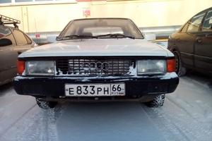 Подержанный автомобиль Audi 80, среднее состояние, 1985 года выпуска, цена 45 000 руб., Екатеринбург
