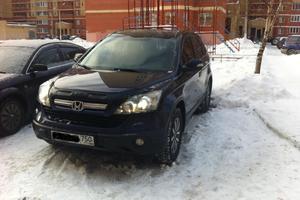 Подержанный автомобиль Honda CR-V, отличное состояние, 2008 года выпуска, цена 820 000 руб., Электросталь