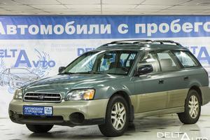 Авто Subaru Outback, 2001 года выпуска, цена 244 000 руб., Москва
