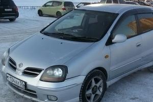 Автомобиль Nissan Tino, хорошее состояние, 1999 года выпуска, цена 150 000 руб., Омск