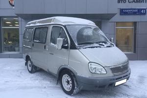 Авто ГАЗ Соболь, 2008 года выпуска, цена 227 000 руб., Москва