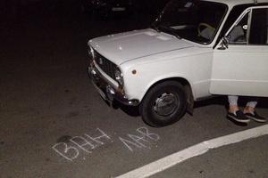 Подержанный автомобиль ВАЗ (Lada) 2101, хорошее состояние, 1973 года выпуска, цена 40 000 руб., Челябинск