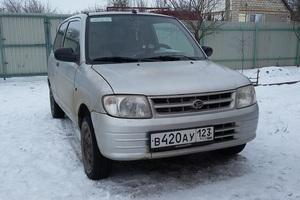 Автомобиль Daihatsu Cuore, хорошее состояние, 1999 года выпуска, цена 100 000 руб., Краснодар