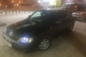 Авто Kia Spectra, 2006 года выпуска, цена 220 000 руб., Самара