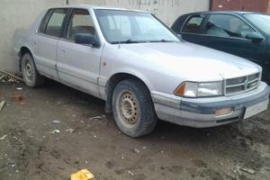 Автомобиль Dodge Spirit, хорошее состояние, 1991 года выпуска, цена 150 000 руб., Пермь