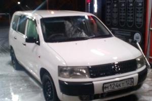 Автомобиль Toyota Probox, отличное состояние, 2002 года выпуска, цена 250 000 руб., Краснодарский край