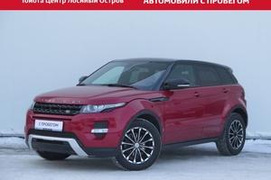 Авто Land Rover Range Rover Evoque, 2013 года выпуска, цена 1 875 000 руб., Москва