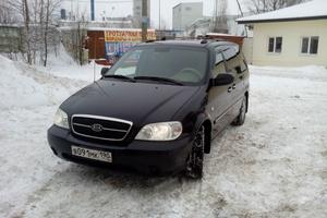 Подержанный автомобиль Kia Carnival, отличное состояние, 2005 года выпуска, цена 430 000 руб., Куровское
