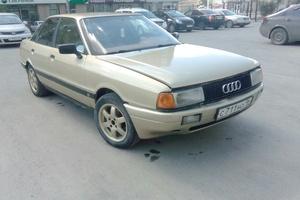 Подержанный автомобиль Audi 80, хорошее состояние, 1988 года выпуска, цена 110 000 руб., Екатеринбург