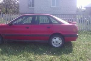 Автомобиль Audi 80, среднее состояние, 1990 года выпуска, цена 80 000 руб., Москва