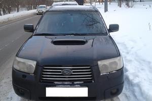 Подержанный автомобиль Subaru Forester, хорошее состояние, 2006 года выпуска, цена 500 000 руб., Королев