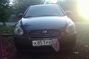 Автомобиль Hyundai Verna, отличное состояние, 2007 года выпуска, цена 260 000 руб., Ростов-на-Дону