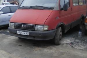 Автомобиль ГАЗ Газель, среднее состояние, 1996 года выпуска, цена 40 000 руб., Коломна