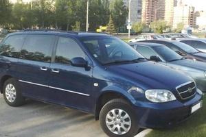 Автомобиль Kia Carnival, хорошее состояние, 2005 года выпуска, цена 480 000 руб., Ейск