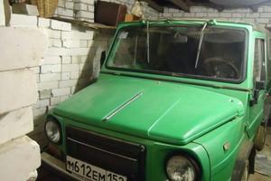 Автомобиль ЛуАЗ 969, отличное состояние, 1986 года выпуска, цена 90 000 руб., Нижегородская область