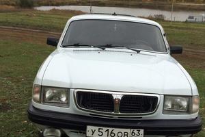 Автомобиль ГАЗ 310221 Волга, отличное состояние, 1998 года выпуска, цена 90 000 руб., Самара