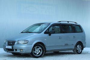 Авто Hyundai Trajet, 2006 года выпуска, цена 338 800 руб., Москва