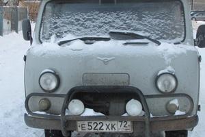Автомобиль УАЗ 39625, среднее состояние, 2003 года выпуска, цена 160 000 руб., Тюмень