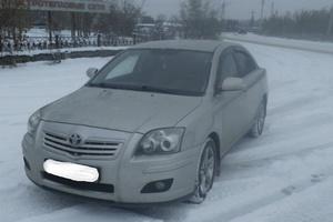 Подержанный автомобиль Toyota Avensis, отличное состояние, 2006 года выпуска, цена 440 000 руб., Копейск