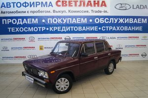 Авто ВАЗ (Lada) 2106, 1999 года выпуска, цена 35 000 руб., Ярославль