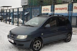 Авто Hyundai Matrix, 2004 года выпуска, цена 249 700 руб., Санкт-Петербург