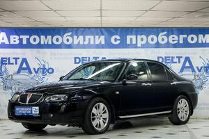 Авто Rover 75, 2005 года выпуска, цена 355 000 руб., Москва