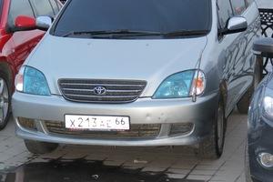 Автомобиль Toyota Nadia, хорошее состояние, 1998 года выпуска, цена 250 000 руб., Екатеринбург