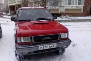Автомобиль Opel Monterey, среднее состояние, 1995 года выпуска, цена 270 000 руб., Нижний Новгород
