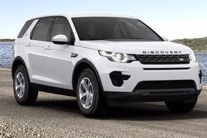 Авто Land Rover Discovery Sport, 2016 года выпуска, цена 3 631 565 руб., Москва