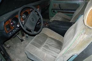 Автомобиль ГАЗ 14 Чайка, среднее состояние, 1987 года выпуска, цена 450 000 руб., Ижевск