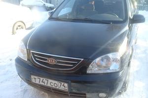 Автомобиль Kia Carens, хорошее состояние, 2002 года выпуска, цена 285 000 руб., Челябинск