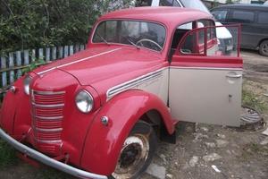 Автомобиль Москвич 400, отличное состояние, 1953 года выпуска, цена 350 000 руб., Дзержинск