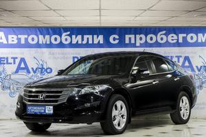 Авто Honda Crosstour, 2012 года выпуска, цена 1 170 000 руб., Москва