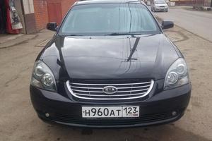 Автомобиль Kia Magentis, отличное состояние, 2006 года выпуска, цена 360 000 руб., Краснодар