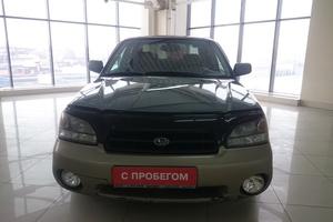 Авто Subaru Legacy, 2002 года выпуска, цена 220 000 руб., Москва