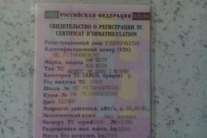 Автомобиль Kia Besta, среднее состояние, 1989 года выпуска, цена 115 000 руб., Московская область
