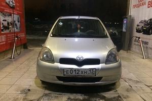 Автомобиль Toyota Yaris, хорошее состояние, 2001 года выпуска, цена 165 000 руб., Саранск
