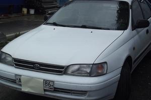 Автомобиль Toyota Carina, среднее состояние, 1993 года выпуска, цена 120 000 руб., Нефтеюганск