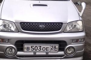Автомобиль Daihatsu Terios, хорошее состояние, 1999 года выпуска, цена 230 000 руб., Благовещенск