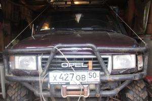 Автомобиль Opel Monterey, среднее состояние, 1992 года выпуска, цена 250 000 руб., Талдом