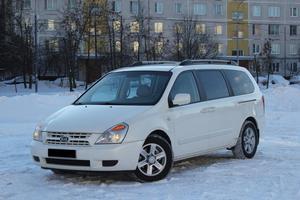 Авто Kia Carnival, 2010 года выпуска, цена 699 999 руб., Москва
