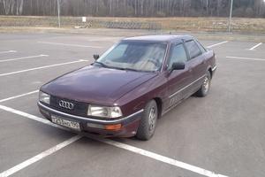 Подержанный автомобиль Audi 90, хорошее состояние, 1991 года выпуска, цена 100 000 руб., Красногорск