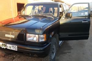 Автомобиль Isuzu Trooper, хорошее состояние, 1994 года выпуска, цена 470 000 руб., Подольск