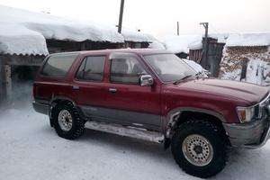 Автомобиль Toyota Hilux Surf, хорошее состояние, 1990 года выпуска, цена 220 000 руб., Красноярск