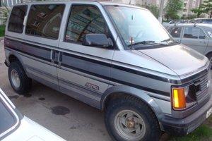 Автомобиль Chevrolet Astro, хорошее состояние, 1989 года выпуска, цена 200 000 руб., Курская область
